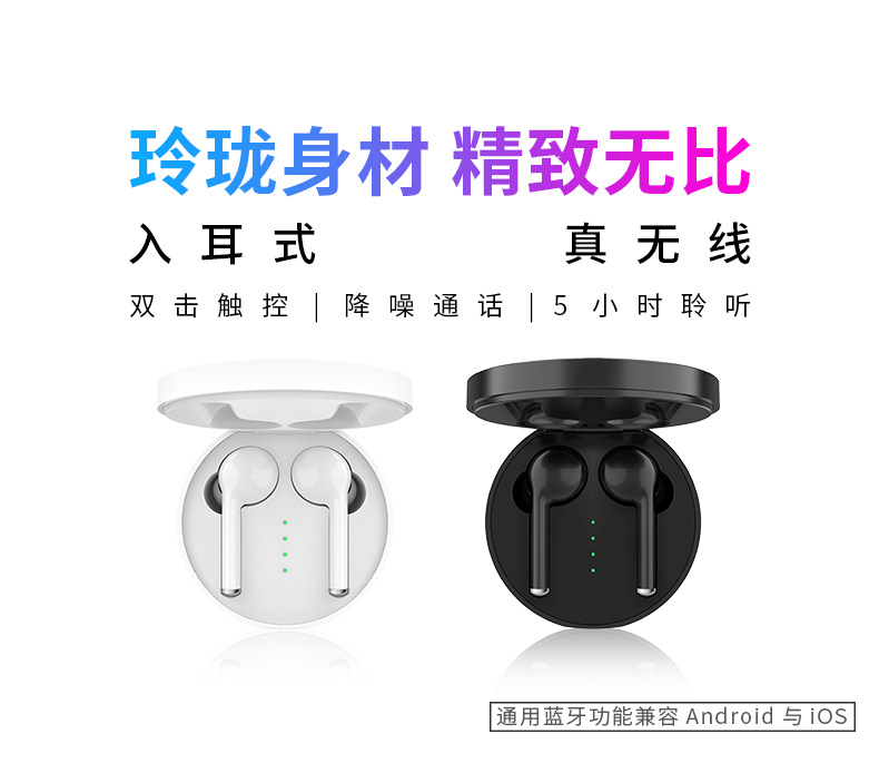 Accompanied Robot, VR Helmet, VR Integrated Machine, Intelligent Speaker, Bluetooth Speaker