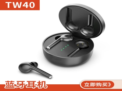 Cross-border spot tw40 bluetooth headset bilateral stereo private model tws headset custom factory